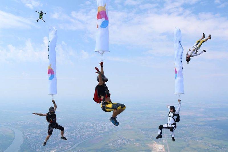 прыжок с парашютом труба